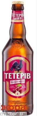 Пиво ППБ 0,5л Тетерев Міцне. Хмільне вишня – ІМ «Обжора»