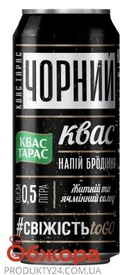 Квас Тарас 0,5л чорний з/б – ІМ «Обжора»