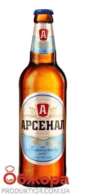 Пиво Арсенал 0,5л міцне смак Пшеничного солоду – ІМ «Обжора»