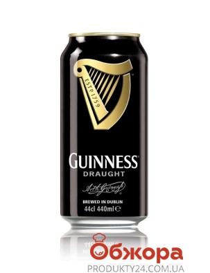Пиво Гіннесс 0,44 л драфт ж/б ІМП – ІМ «Обжора»