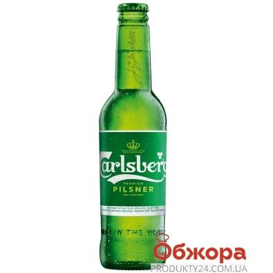 Пиво Карлсберг 0,45 л – ИМ «Обжора»