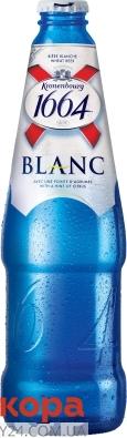 Пиво Кронненбург 1664 Бланк 0,46 л – ИМ «Обжора»