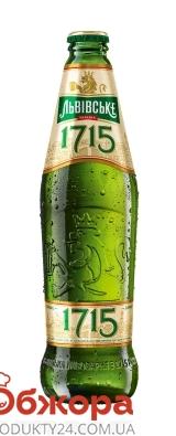 Пиво Львівське 0,45л 1715 – ІМ «Обжора»