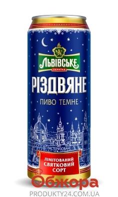 Пиво Львівське 0,5 л ж/б Різдвяне темне – ІМ «Обжора»