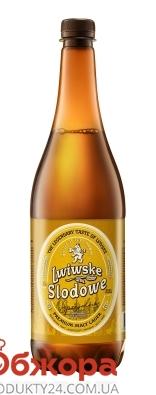 Пиво Львівське 0,5 л Солодове – ИМ «Обжора»