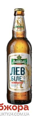 Пиво Львівське 0,5 л Лев Біле – ІМ «Обжора»