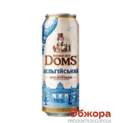 Пиво Львівське 0,5л ж/б `Роберт Домс` Бельгійский – ІМ «Обжора»