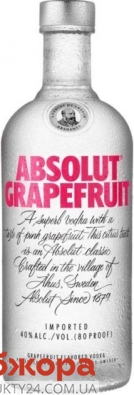 Горілка Абсолют 0,7л 40% грейпфрут – ІМ «Обжора»