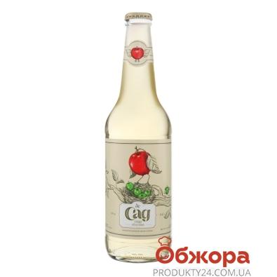 Сидр `Де Сад` 0,45л Яблучний – ІМ «Обжора»
