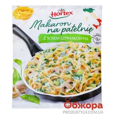Макарони Hortex д/ж з шпинатним соусом 450г – ІМ «Обжора»
