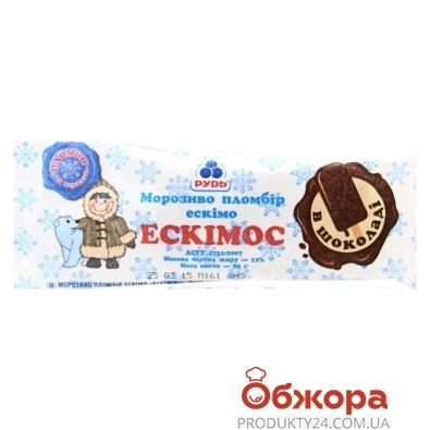 Мороз, Рудь 80г Ескімос ескімо – ІМ «Обжора»