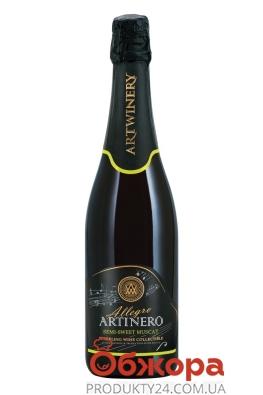 Вино ігристе АРТІНЕРО 0.75л біле мускатне н/сол. – ІМ «Обжора»