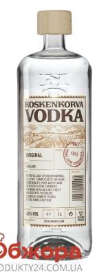 Горілка Koskenkorva Original 1,0л – ІМ «Обжора»