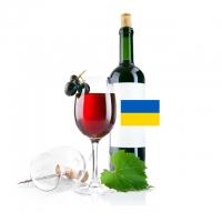Вина України – інтернет-магазин «Обжора»