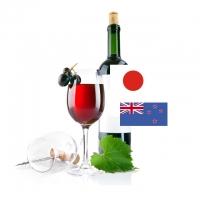 Вина Японии и Новой Зеландии – интернет-магазин «Обжора»