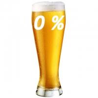 Безалкогольне пиво – інтернет-магазин «Обжора»