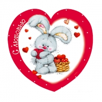 Валентинки – интернет-магазин «Обжора»