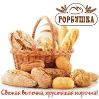 "Хлеб и выпечка ТМ ""Горбушка"" – интернет-магазин «Обжора»"